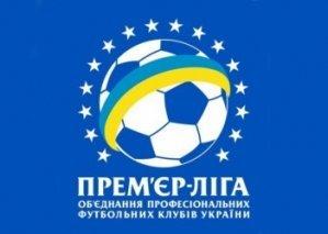 "Донецкий ""Металлург"" добился победы над ""Ворсклой"" со счётом 6:3"