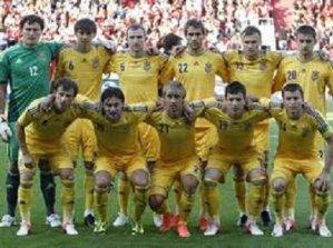 Украинская сборная может получить самые большие премиальные