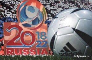 Открытие и финал ЧМ-2018 примет Москва. В Санкт-Петербурге пройдет один из полуфиналов