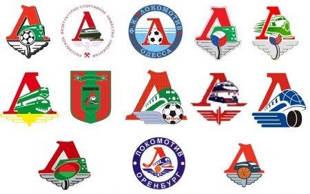 Футбол Локомотива – больше, чем футбол