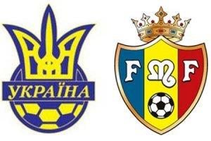 Украина-Молдавия 2-1. Обзор матча