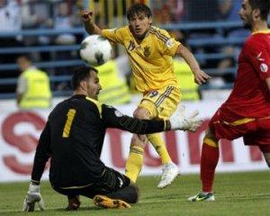Украина разгромила Черногорию со счетом 0:4
