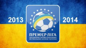 Трансферы в украинском футболе и прогнозы на финальные матчи Чемпионата  Украины и Лиги Чемпионов