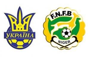 Спарринг Сборной Украины против Сб. Нигер